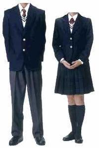 Comprar Uniforma escolar