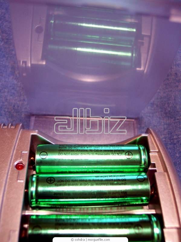 Comprar Cargadores de baterias