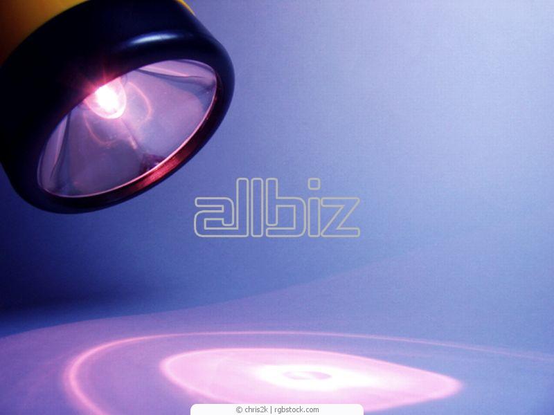 Comprar Equipos de iluminacion
