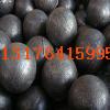 Comprar Bolas de acero para molienda