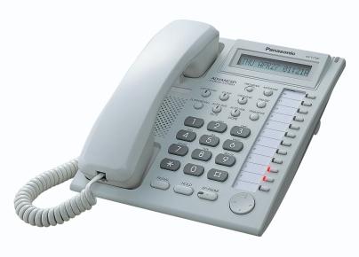 Comprar Telefono Programador KX-T7730 Para Central Analoga