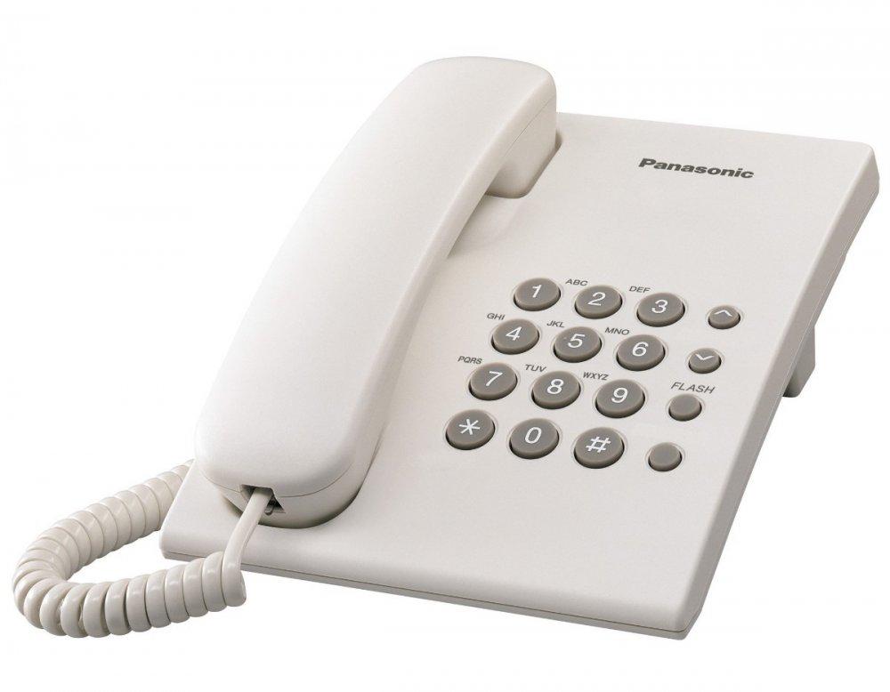 Comprar Telefono Sencillo cableado KX-TS500 Panasonic