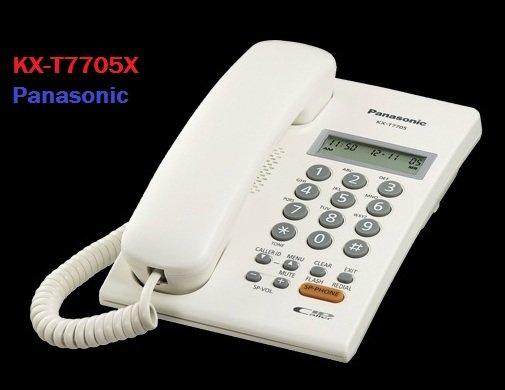 Comprar Telefono sencillo Cableado y CALL ID KX-T7705X Panasonic
