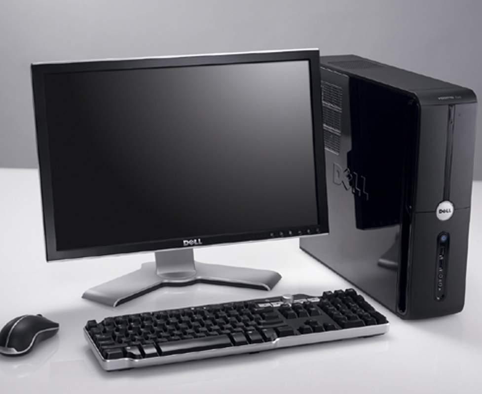 Comprar Computador Dual Core