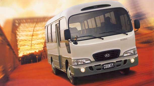 Comprar Autobus Hyndai County