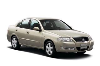 Comprar Nissan Almera