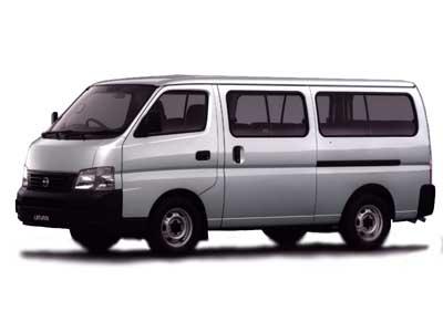 Comprar Nissan Urvan