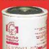 Filtros para dispensadores de combustible de