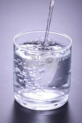 Agua fragrante