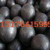 Bolas de acero para molienda