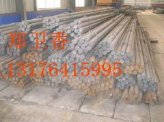 Barras de acero para molienda de minerales
