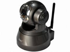 Camara IP FS-613B-M166