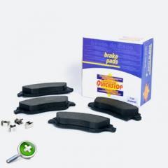 Pastillas de Freno (AB Products y Quickstop)