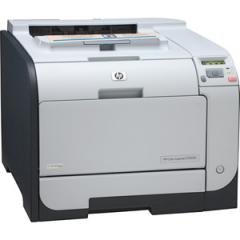 HP Color LaserJet CP2025n Printer (CB494A)