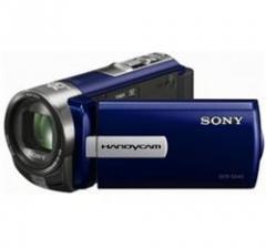Filmadora de 4GB Modelo: DCRSX65/L Marca: Sony