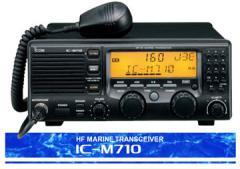 Radios Marinos Icom IC - M 710