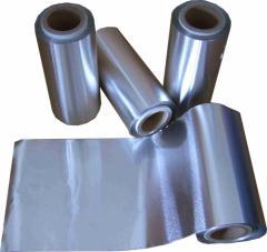 Papel aluminio Alunasa