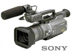 Equipos de Video