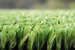 Césped Sintético Green (Fibrilado)