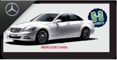 Mercedez Benz S400 Hybrid Full