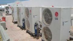 Productos de climatizacion