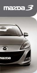 Automóvil Mazda3