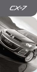 Automóvil Mazda CX-7