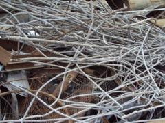 Domestic scrap metal