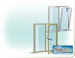 Ventanas de Aluminio  Proyectables
