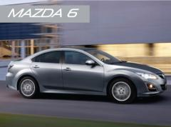 Automóvil  Mazda6