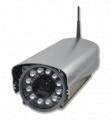 Camara IP FS-105
