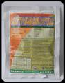 Fertilizante de alto contenido de Magnesio Activador Vital