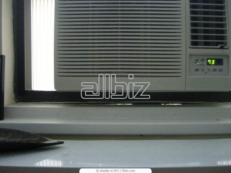 Pedido Mantenimiento de acondicionadores de aire