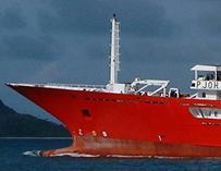 Pedido Derecho Marítimo y Pesca