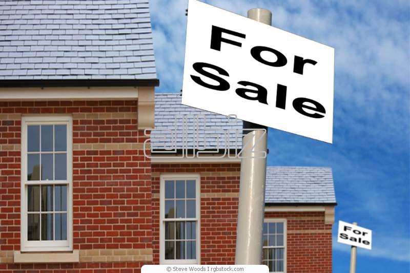 Pedido Compra biene inmobilario