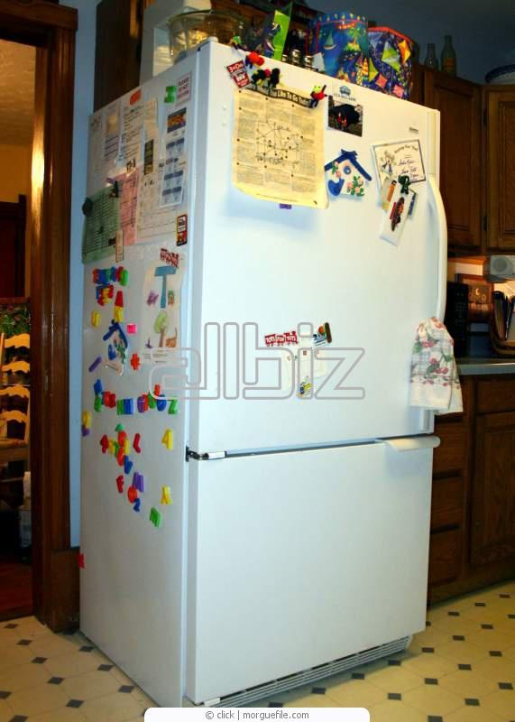 Pedido Reparacion de frigorificos