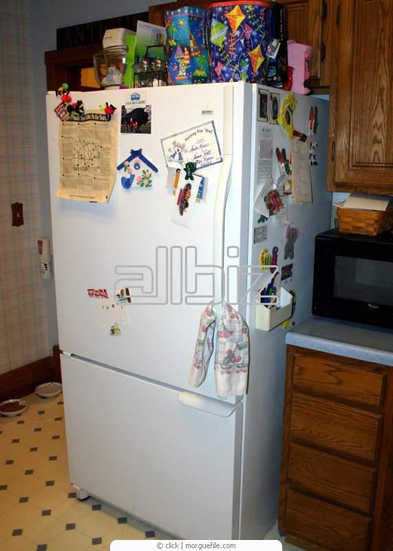 Pedido Reparacion de refrigeradores